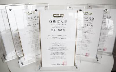 MYKトータルカーライフサポートのスタッフ保有資格